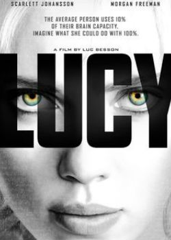 Lucy : transcendance à taille humaine
